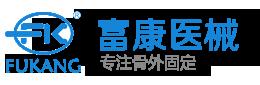 Supplier Fukang