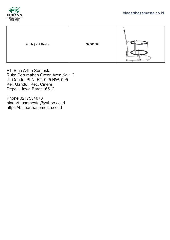 Daftar produk Fukang Eksternal Fiksator 013